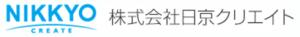 日京クリエイト